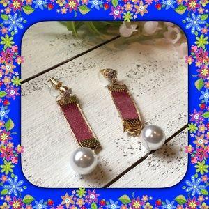 Jewelry - 🆕 Mesh Dangle Pearl Earrings ( Red )